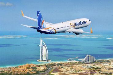 Дубай и Абу Даби - златно очарование - <font color=red>ЕСЕН 2020</font>